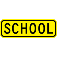 School (plaque)